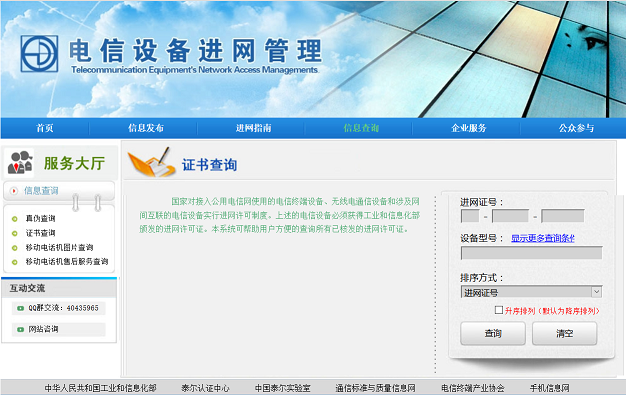 new-phone.png