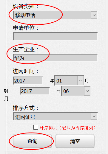 new-phone-2.png