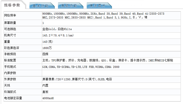 new-phone-4.png