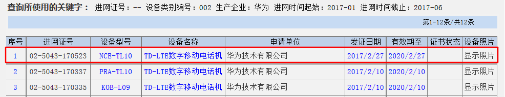 new-phone-3.png