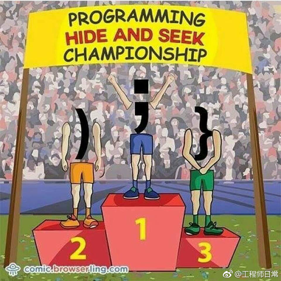 programming-hide-and-seek-championship.jpg